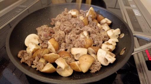 hayashi-rice-step-11