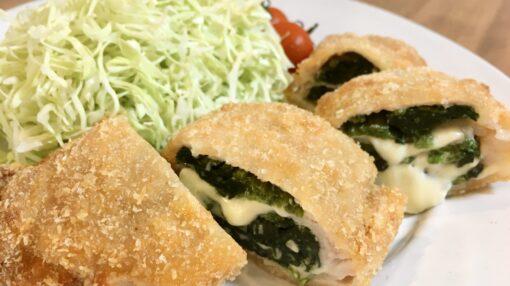 spinach-stuffed-pork-cutlet