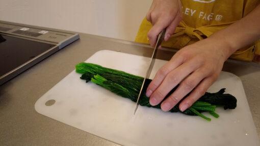 spinach-stuffed-pork-cutlet-step-1